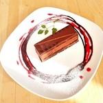 カフェモ・ルタオ - ニューイヤープレート にセットのケーキ 2016/01