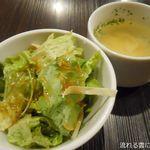 札幌牛亭 - サラダ&スープ