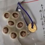 清月 - 料理写真:干支のおさるさんの飴とご縁玉。すてきなお心遣いです。