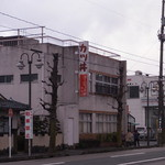 46087600 - 店外観(2015年12月)