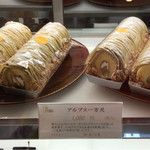 信州里の菓工房 -