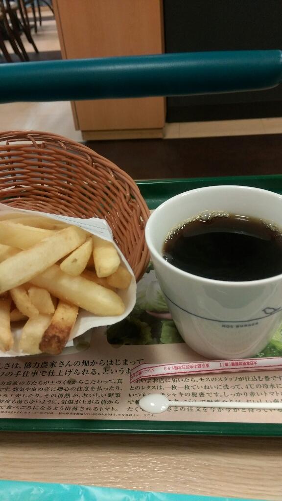 モスバーガー 秋田イオン中央店