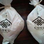 GOKU OMUSUBI - 弐と参