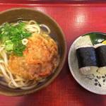 むすびのむさし - 地海老うどん定食〜(*^◯^*)❤️