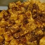 ひょうたん - 料理写真:麻婆豆腐!