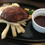 王様のレストラン - 王様のハンバーグセット