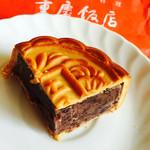重慶飯店 第一売店 - 紅豆がぎっしり~皮は薄いけど美味しいYO