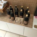 ROKUMEI COFFEE CO. NARA - テイクアウト商品の一部