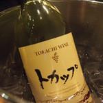 トーキョー ライス ワイン -