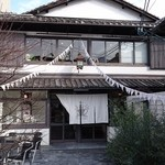 46098917 - JR嵯峨嵐山駅前通り沿い