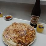 46103633 - 餃子2人前&ビール