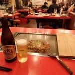 46103728 - 「瓶ビール(サッポロラガー中瓶)」(税別550円)