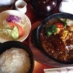 カフェ&グリル自家焙煎珈琲 山富士珈琲店 - 料理写真:ハンバーグ定食