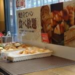 生麺工房 鎌倉パスタ - パン食べ放題コーナー