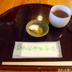 Tenzan - お膳