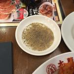 大阪王将 門前仲町店 - 酢胡椒で。