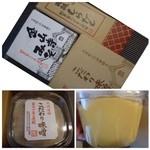 日田醤油 - 料理写真:◆「白だし(1700円)」「こだわり味噌(1100円)」「金山寺味噌(640円)」を購入。 *こだわり味噌は「麦」ベースで九州らしい味わいですね。 白みそ風味も感じますので、好みでした。