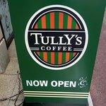 タリーズコーヒー  ビエント神戸店 - お店の看板です。見慣れた風景ですよね。