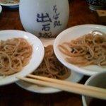 出石城 - 皿そば ( 1人前 5皿)