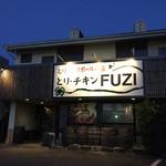 とり・チキン・FUZI - 外観