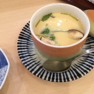 きづなすし 大宮南銀座通り店 - ランチメニューの雅の茶碗蒸し。