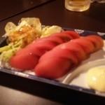 46114795 - 冷やしトマト