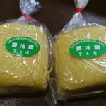 翠香園 - 馬拉糕