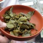 泰和商事 - 凍頂烏龍茶の茶葉