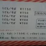 46120227 - お食事メニュー