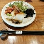 岡本庵 - 漬物バー(サラダあり)
