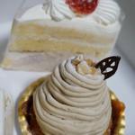 サクライ 洋菓子店 -