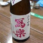 吾妻 - 持ち込みのお酒2