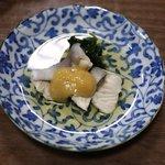 吾妻 - フカとモロヘイヤの田舎酢味噌