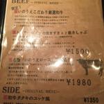 46125166 - スペシャルメニュー