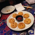 インドアジアダイニング - サイゴンセットの野菜のフライ(2人分)