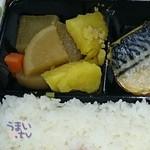 わっぱ - 「焼き鯖弁当 ご飯大盛り」750円