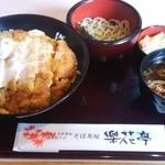 楽花亭 - かつ丼