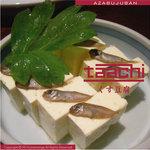 4613875 - くす豆腐
