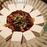 46131774 - 豆腐と・・・