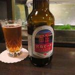 46132290 - 宮島ビール