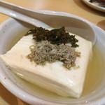 うろこ屋 - 湯豆腐