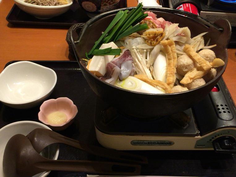 和食さと 浜松西インター店 name=