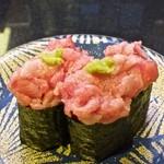 回し寿司 活 - 300円『裏メニュー』2016年1月吉日