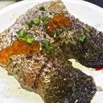 回し寿司 活 - 『鮭皮』2016年1月吉日