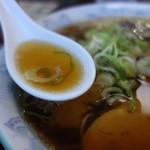 46138363 - 透明感のあるすっきりスープ