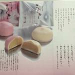 くらづくり本舗 ダイエー所沢店 -