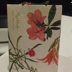 46139421 - 百花譜を使用したパッケージは品があります