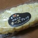 成田ゆめ牧場  - チーズブレッド。