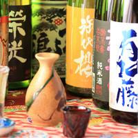 お酒菜やさん - 日本酒多数☆