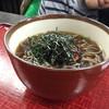 料理旅館 松本屋 - 料理写真:チビのそば 変顔つき